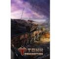 Блокнот Tank Domination