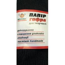 Гофропапір  чорний