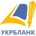Укрбланк